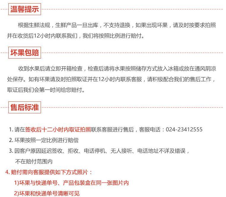 http://www.zxyungou.com/data/upload/shop/article/05627801208181075.jpg