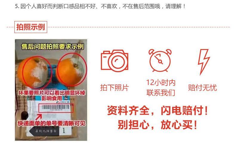 http://www.zxyungou.com/data/upload/shop/article/05627801231220492.jpg